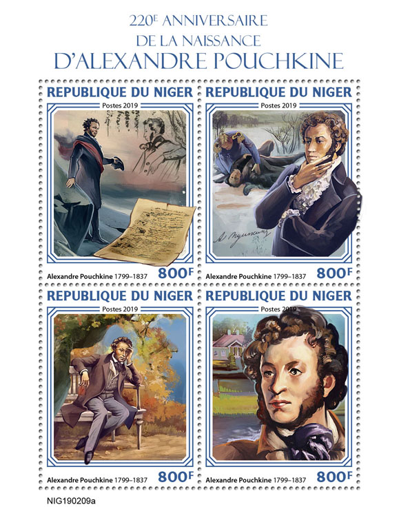 Alexander Pushkin - Issue of Niger postage stamps