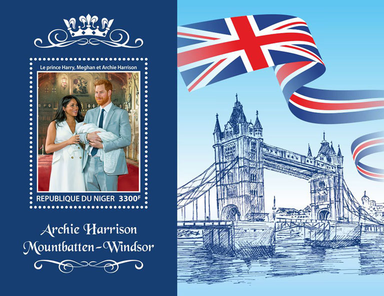 Royal baby - Issue of Niger postage stamps