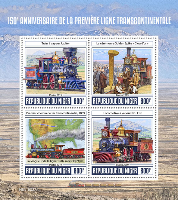 First Transcontinental Railroad - Issue of Niger postage stamps