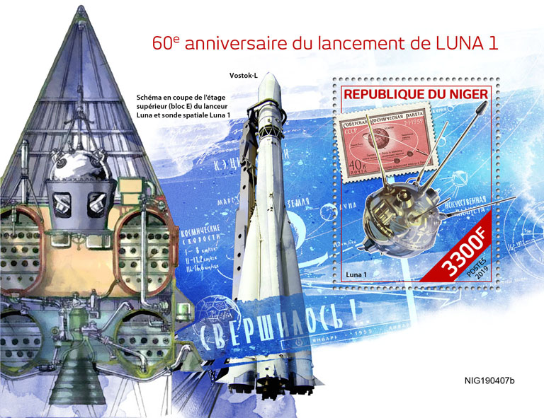 Launch of Luna 1 - Issue of Niger postage stamps