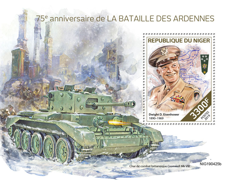 Battle of the Bulge - Issue of Niger postage stamps