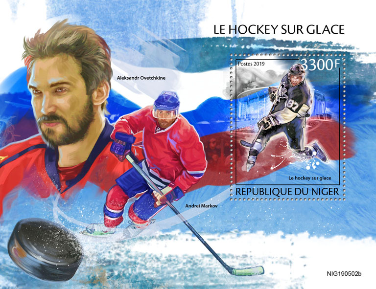 Ice hockey - Issue of Niger postage stamps
