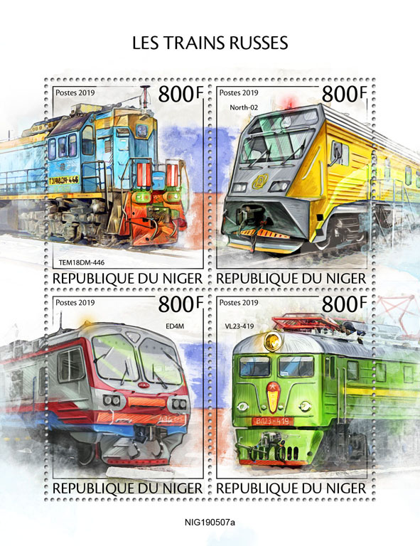 Russian trains - Issue of Niger postage stamps