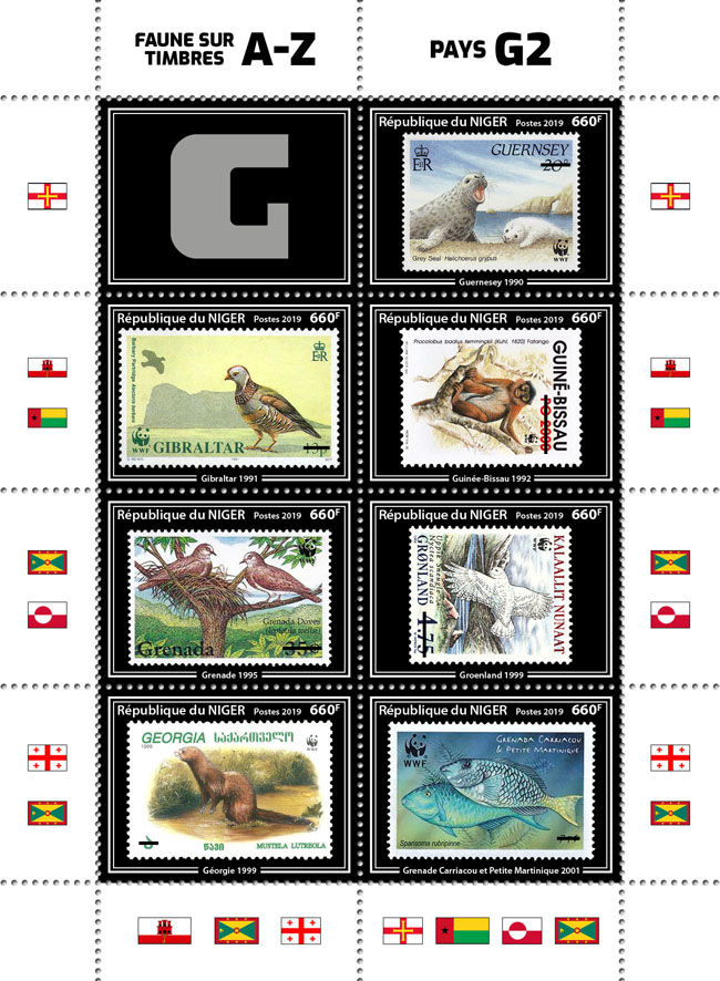 Stamps on stamps 8v 01 - Issue of Niger postage stamps
