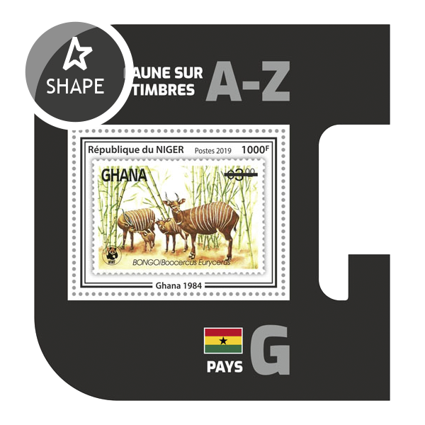 Stamps on stamps SS 03 - Issue of Niger postage stamps