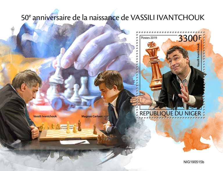 Vassily Ivanchuk - Issue of Niger postage stamps